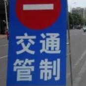 山东危险化学品综合应急演练在桓台举行 205国道实行半封闭交通管制