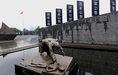 """""""国家公祭日""""在即 南京江东门纪念馆准备就绪"""