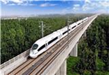 鲁南高铁菏曲段开工 济南到临沂仅需1小时