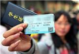 今起寒假学生火车票集中预订