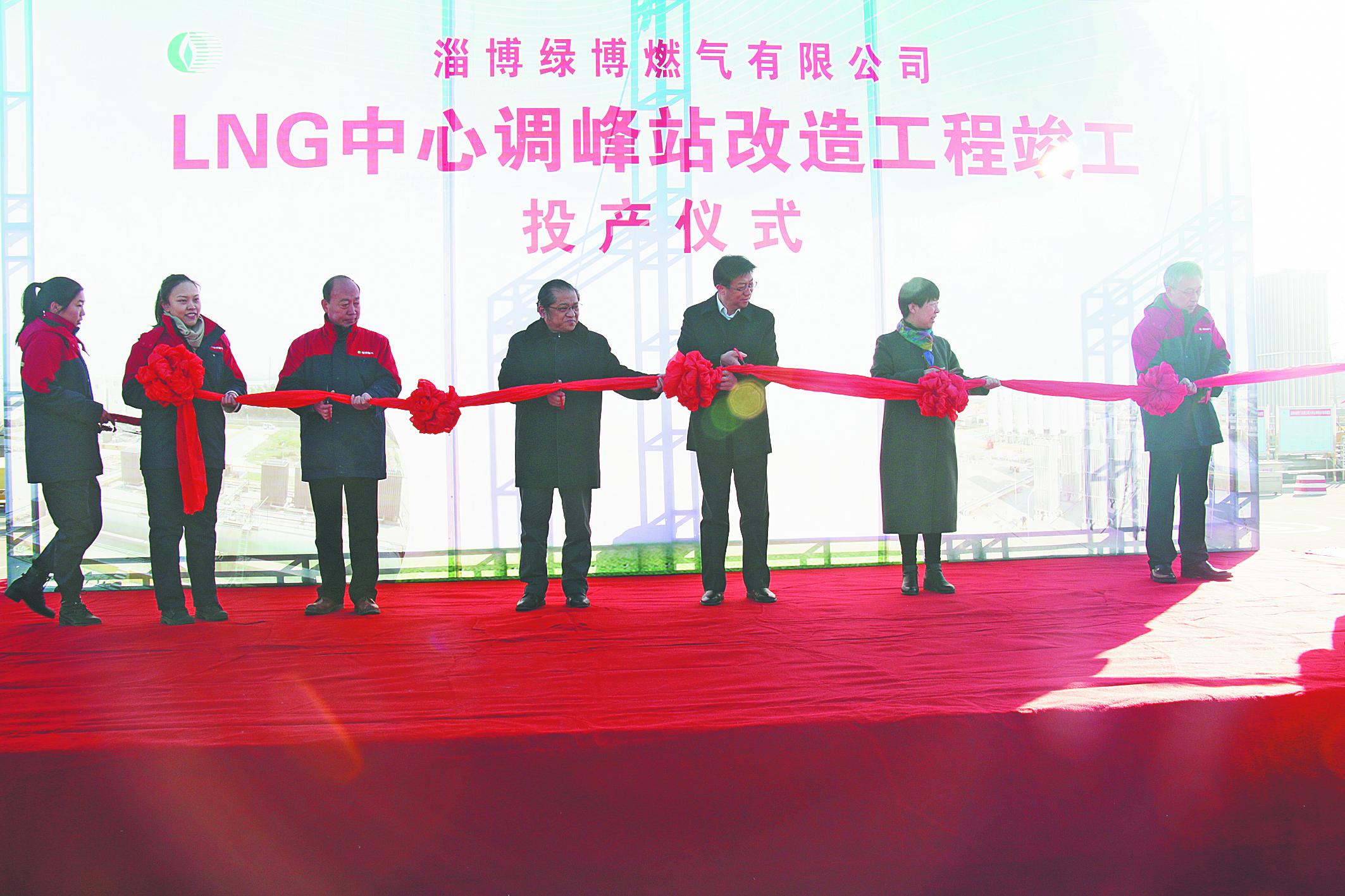 淄博一LNG调峰站改造完毕 日供气能力提升1倍