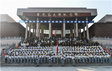 以国家之名祭奠!台儿庄举行国家公祭日纪念活动