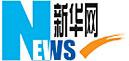 新华网图片