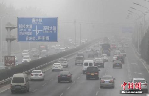 华北黄淮等地有霾天气 南部海区有大风