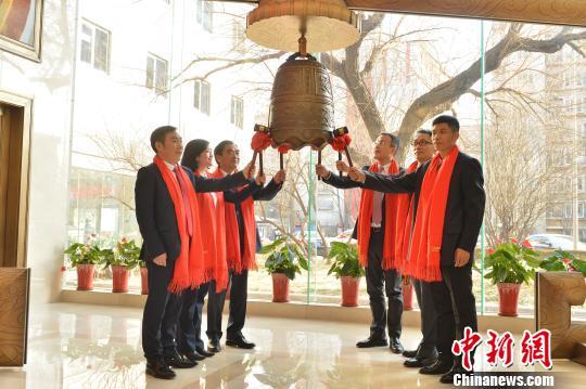 首家重庆本土电商渝欧股份在新三板挂牌