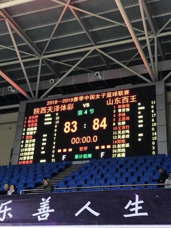 国内球员五人得分上双!山东西王女篮84-83险胜陕西