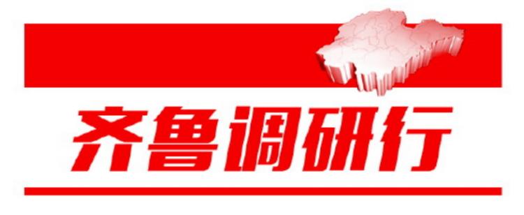 """枣庄""""不可想像""""的出行之变 米山顶村民出门坐上公交"""