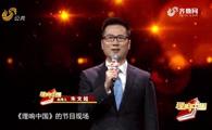 《理响中国》第二季重磅回归!12月15日完整版