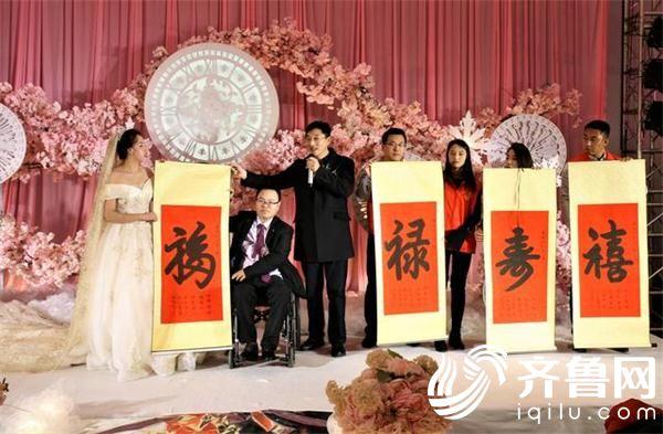"""在婚礼现场志愿者展示刘长城赠送的""""福禄寿喜""""书法礼物。"""