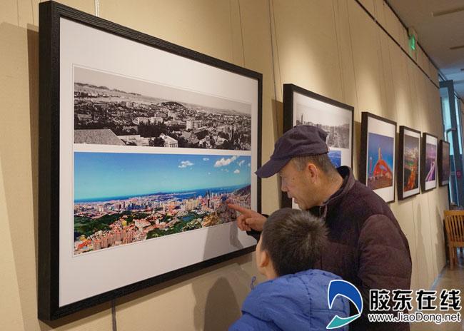 烟台市庆祝改革开放40周年摄影展开幕