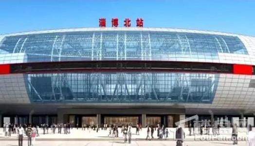 淄博北站60名职工已经全部到位