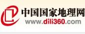 中国国度天文