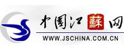 中国江苏网图片