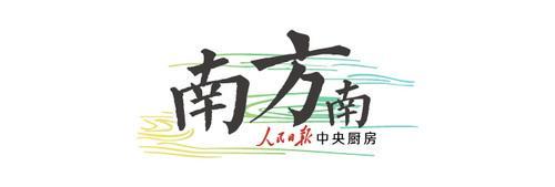 """南方南 丨 今天,深圳迎来第""""10+1""""区!"""