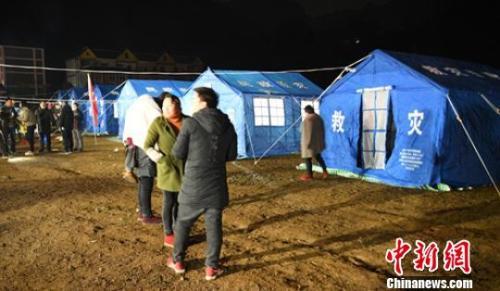 四川兴文地震:四川已启动Ⅲ级应急响应 物资正运往灾区