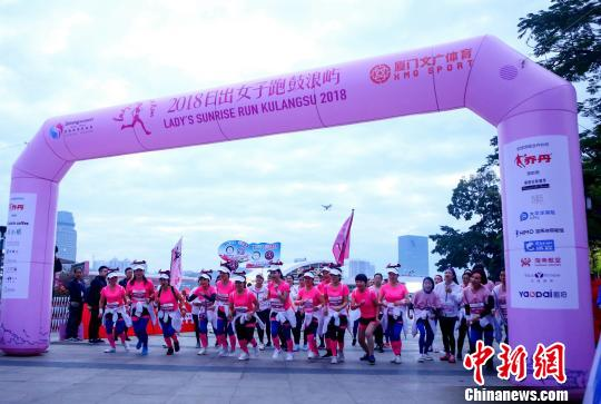 海内外600名女性竞跑 用脚步丈量世界文化遗产厦门鼓浪屿