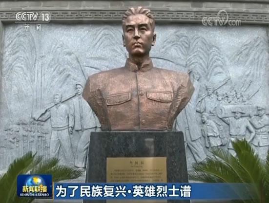 为了民族复兴·英雄烈士谱 何挺颖:不朽井冈英雄