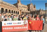 四十年,中国人昂首走世界