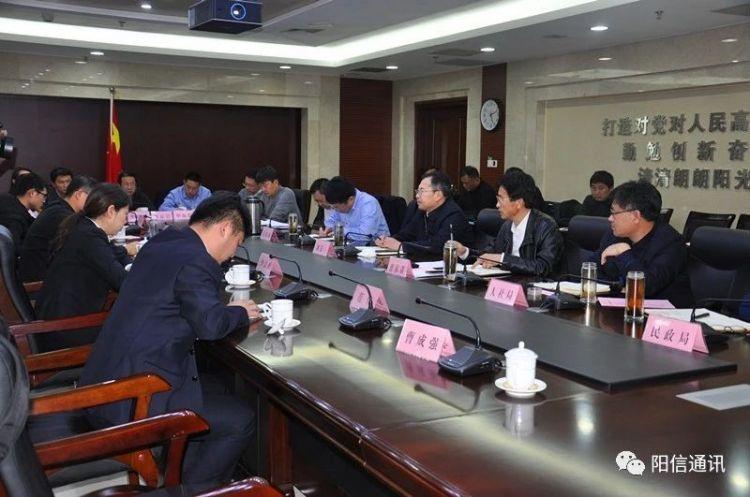阳信县医养结合项目策划规划设计方案汇报会议召开