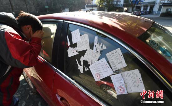 """数据显示:""""女司机更容易出事故""""的说法完全没根据"""
