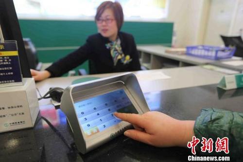 上海一犯罪团伙利用银行APP漏洞非法获利2800余万元