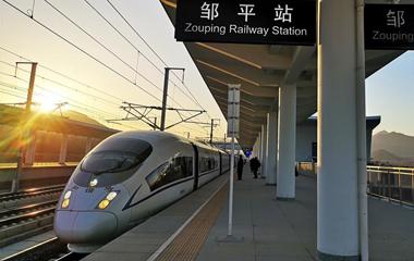 济青高铁开通在即 面向公众开放试乘