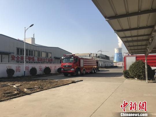 河北石家庄栾城区一化工厂发生闪爆事故 无人员伤亡