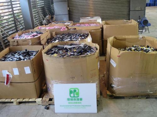香港一公司非法进口有害电子废物 被判罚1万港元