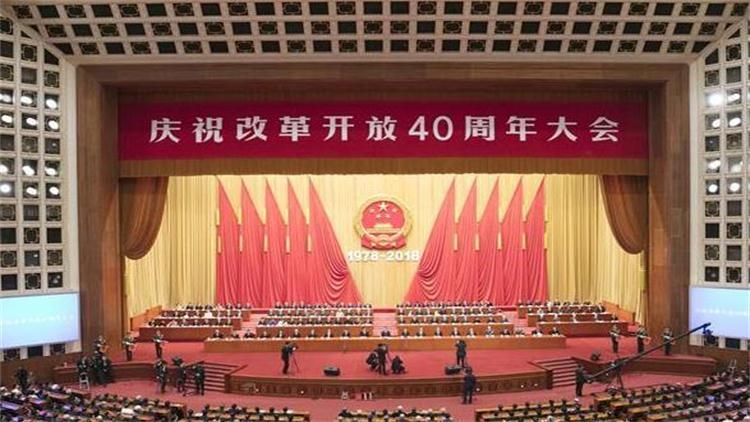 全省各级党组织认真收听收看庆祝改革开放40周年大会实况
