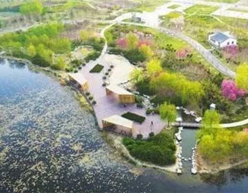 韩店禾和湿地公园成功创建为国家3A级旅游景区