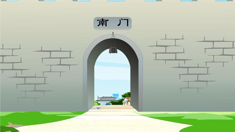 潍坊成语动画(十二):逄萌挂冠