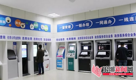 """平邑县""""24小时""""政务服务厅试运行 为临沂市首个"""