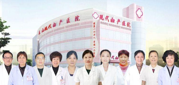 乐山现代妇产医院千人顺产活动幸福妈妈生健康宝宝