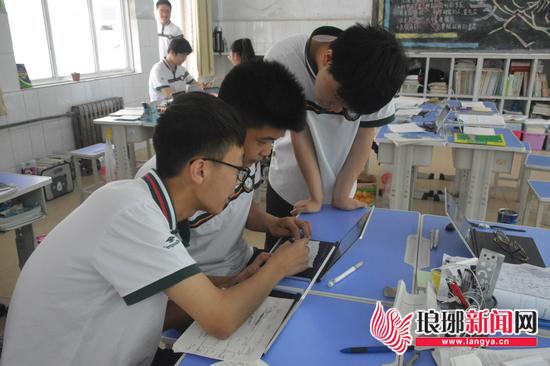 临沂教育改革新模式:智慧课堂引领精准高效教学