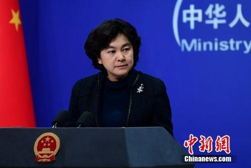 外交部:中国坚定地支持推进缅甸和平的进程
