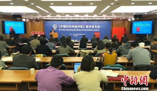 2018年中国区域对外开放指数报告:近10年北上广开放程度最高