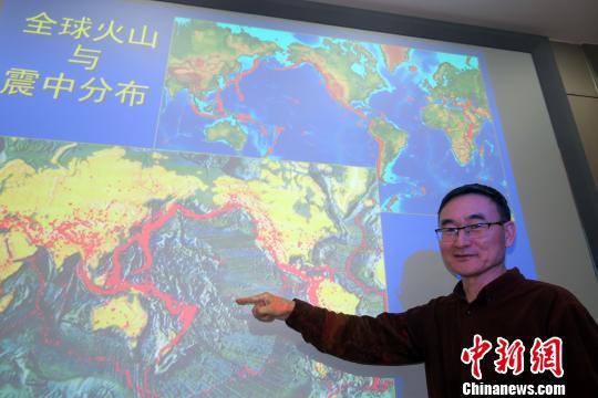 中国已探明活火山至少14座 专家呼吁加快建立中国火山数据库