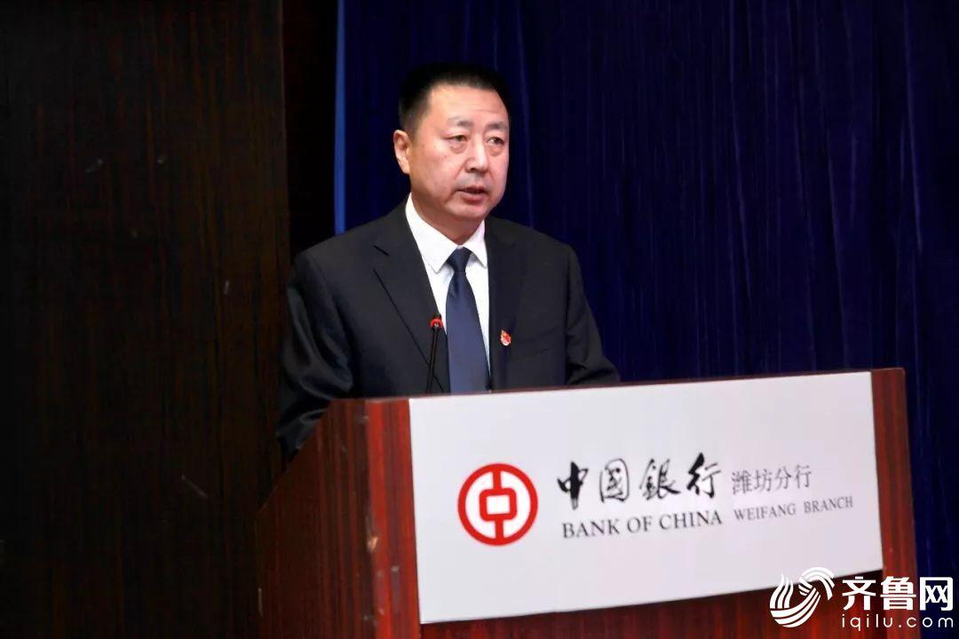 2--国家税务总局潍坊市税务局党委书记、局长王衍明致辞