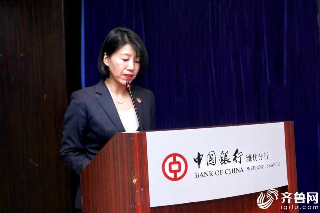 4-中国银行潍坊分行纪委书记郑毓主持签约仪式