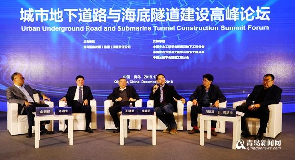 青岛第二条海底隧道:全长约15.89公里 目前中国最长