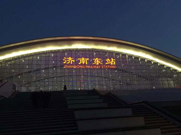 快讯!济南东站开门迎客,济青高铁9时08分首发