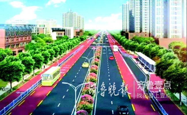 特色公交!济南新旧动能转换先行区交通体系这样优化