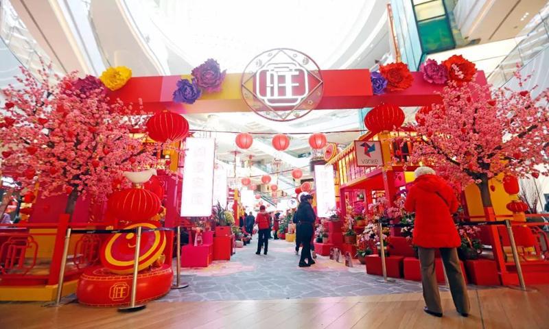 节日经济悄然生变 商场促销瞄准元旦和春节