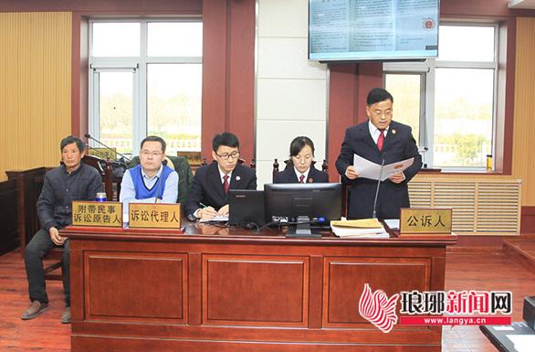 临沂市中院公开审理一杀人盗窃案 检察长出庭支持公诉