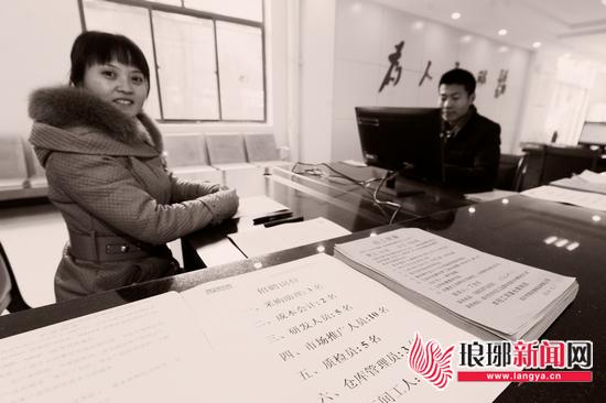 临沂农村就业40年变迁:从外出务工到回乡就业创业