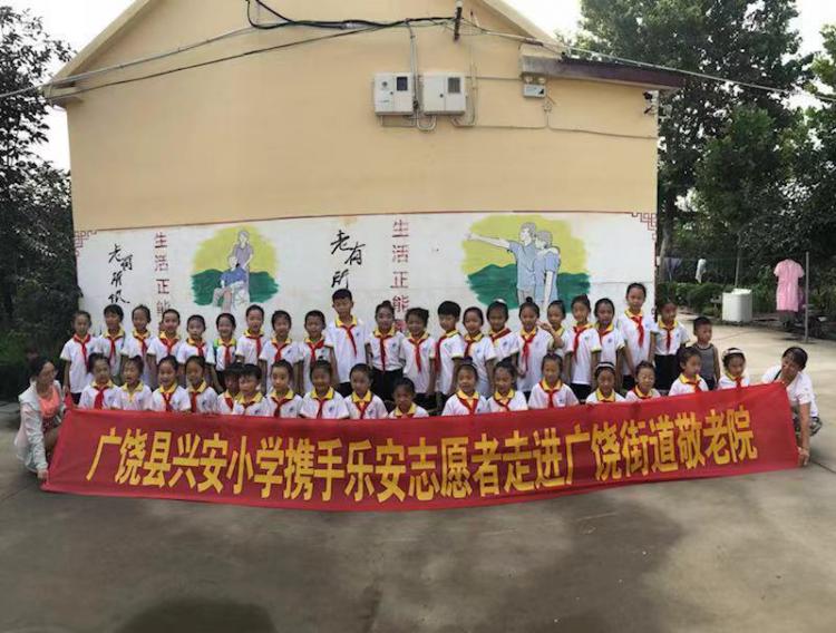 我的志愿故事(25)走进广饶街道敬老院