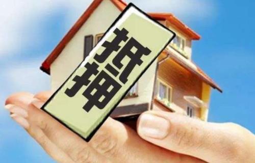 12月28日起 淄博动产抵押登记网上办