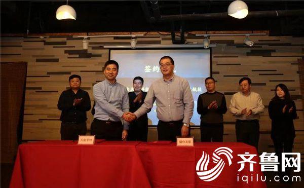 烟台高新区举行北航科技园科技企业签约仪式