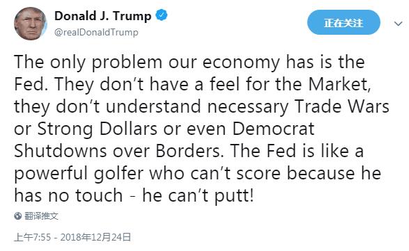 美国前经济官员:特朗普的推特害了美国经济