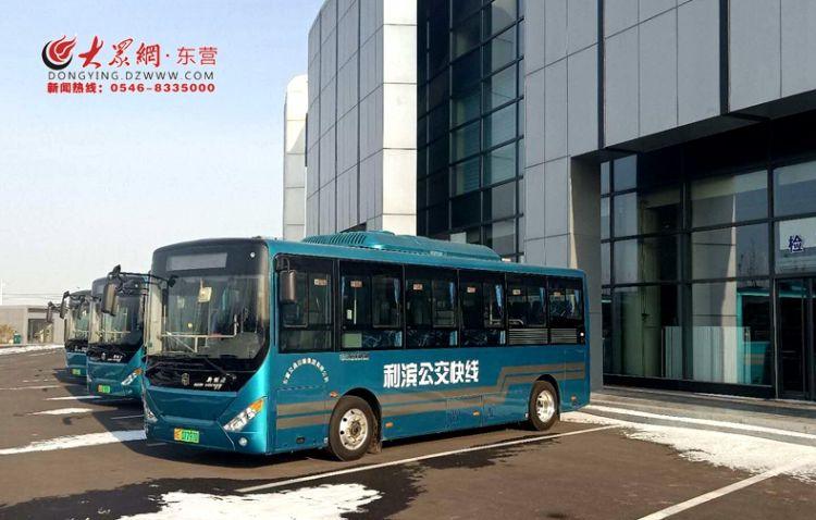 快讯!利津-滨州城际公交车即将开通(附:途经站点及发车时间)